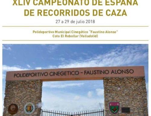 Ciguñuela acoge los próximos días 27 a 29 de julio el XLIV Campeonato de España de Recorridos de Caza